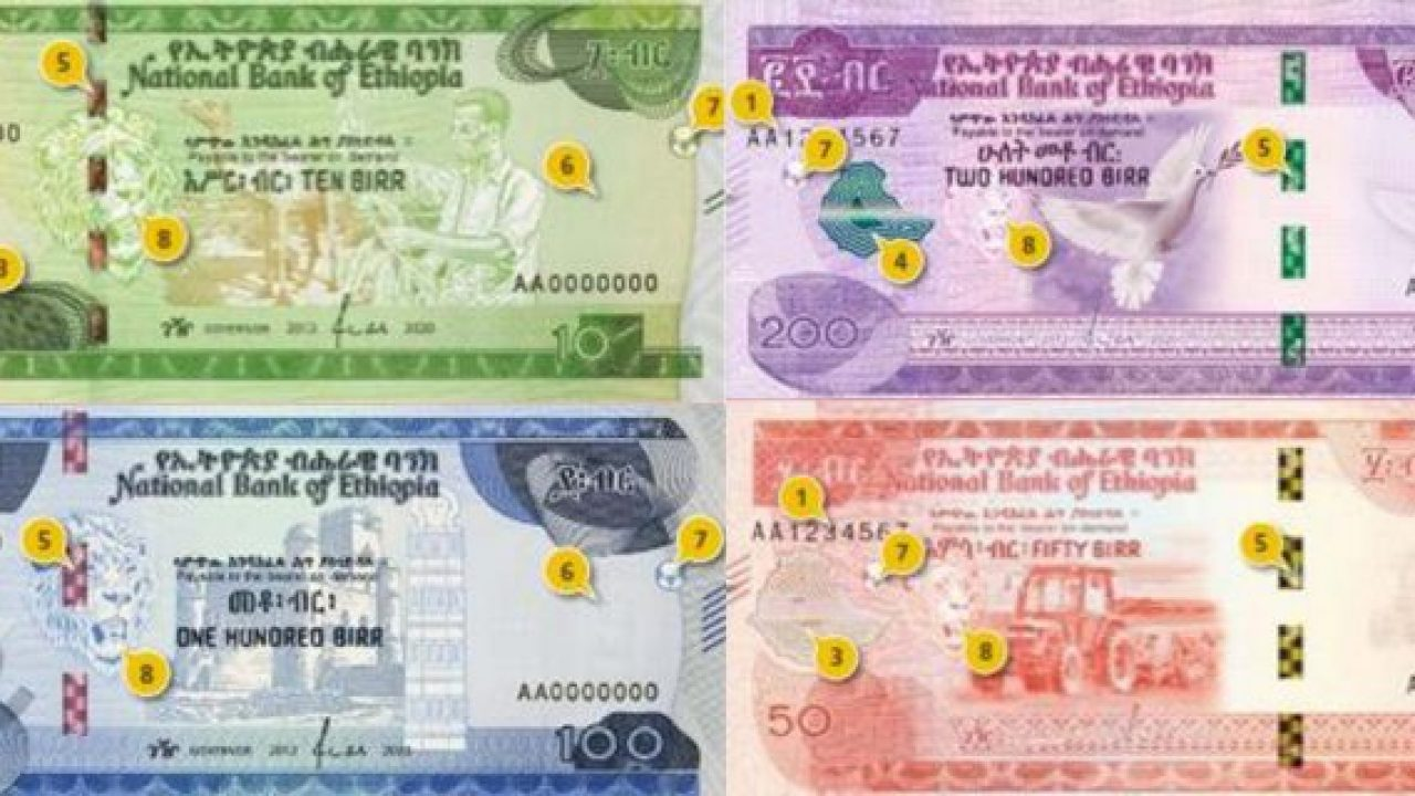 ethiopian new notes