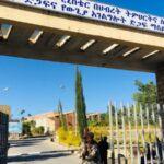 Ethiopia At War Update