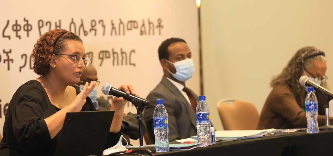 National Election Board of Ethiopia