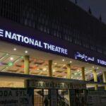Somalis enjoy first public film screening in 30 years