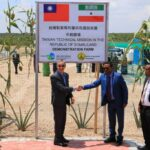 """Taiwan and Somaliland two small countries with big neighbors 